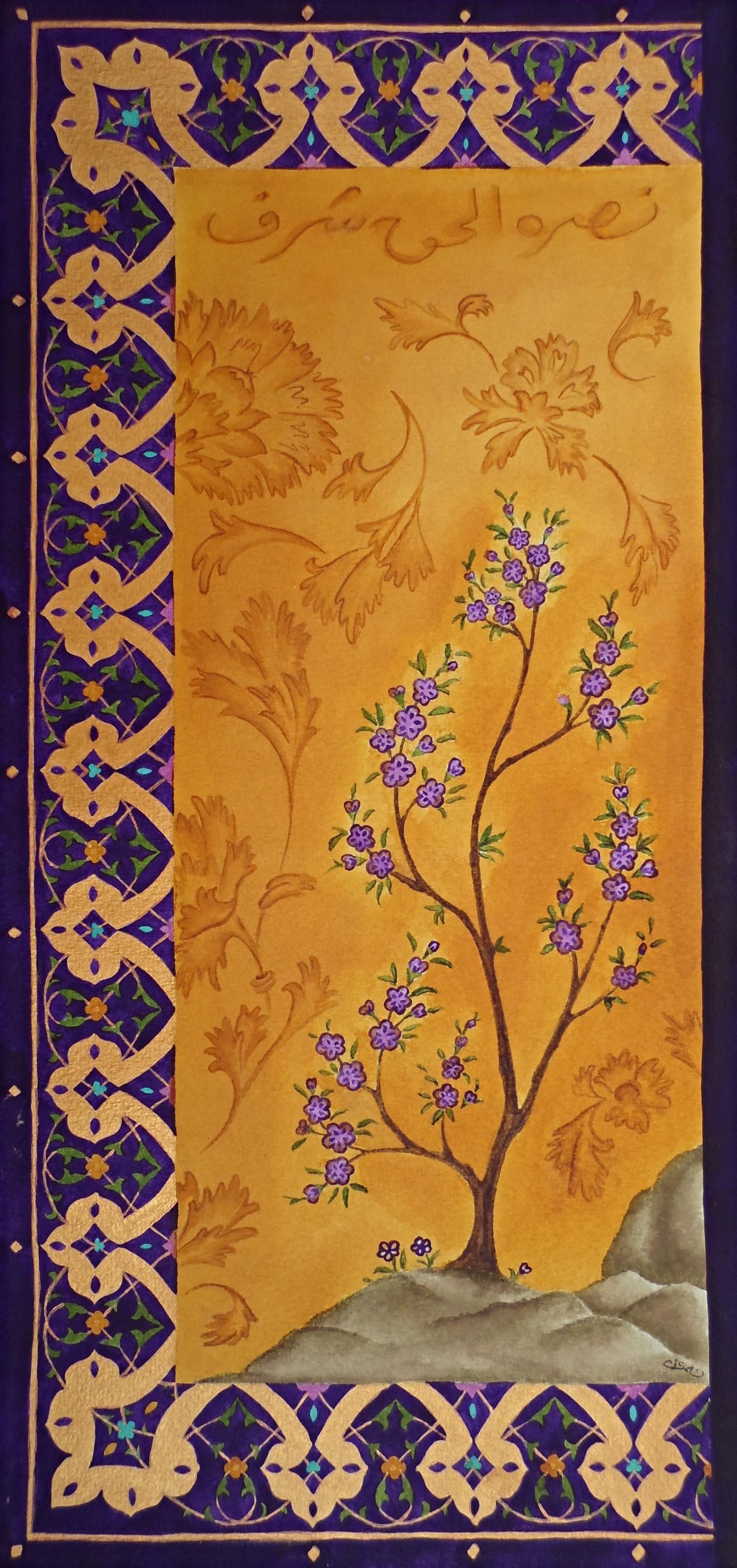 Isabelle Blanchon - Enluminure violette