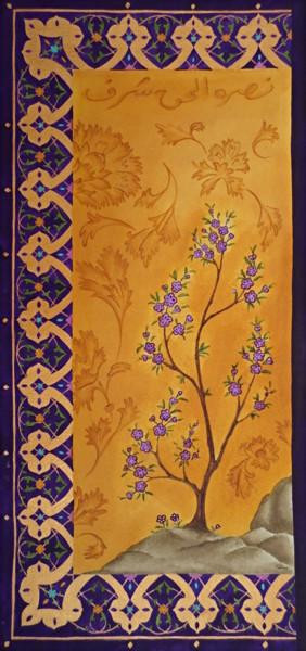 Enluminure violette